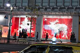 Christmas dept store window in NYC